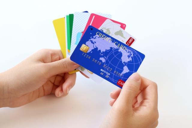 何枚 クレジットカード