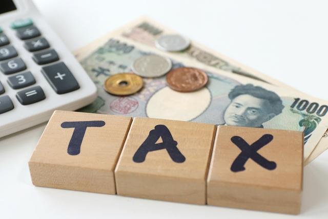 株式投資 税金 課税