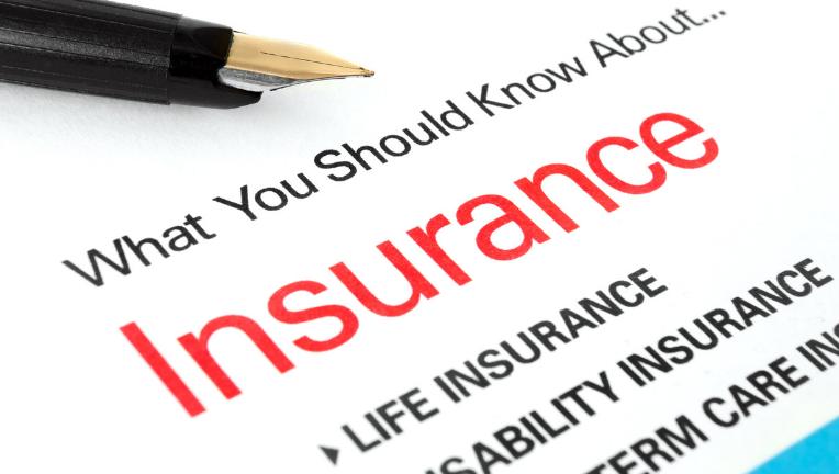 保険の仕組みは、三本柱で成り立つ!