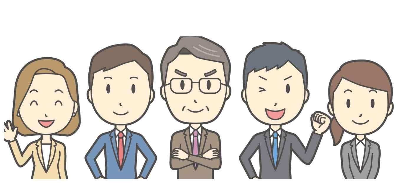 大手企業 (1)